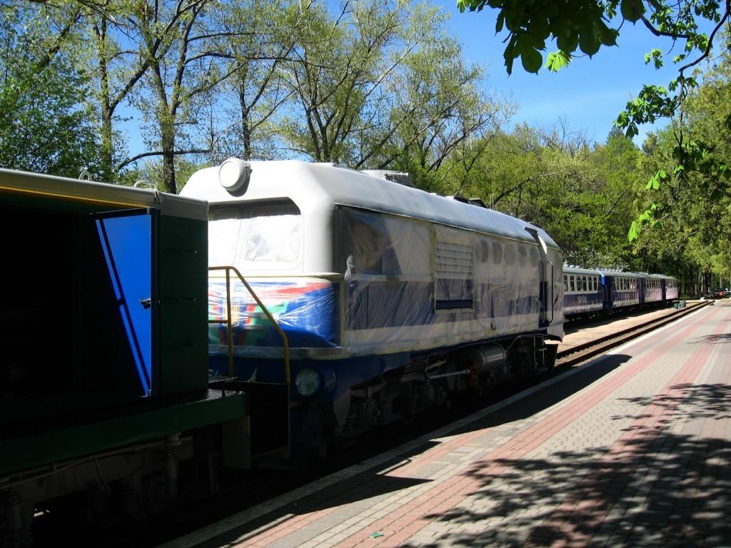 ТУ2-054