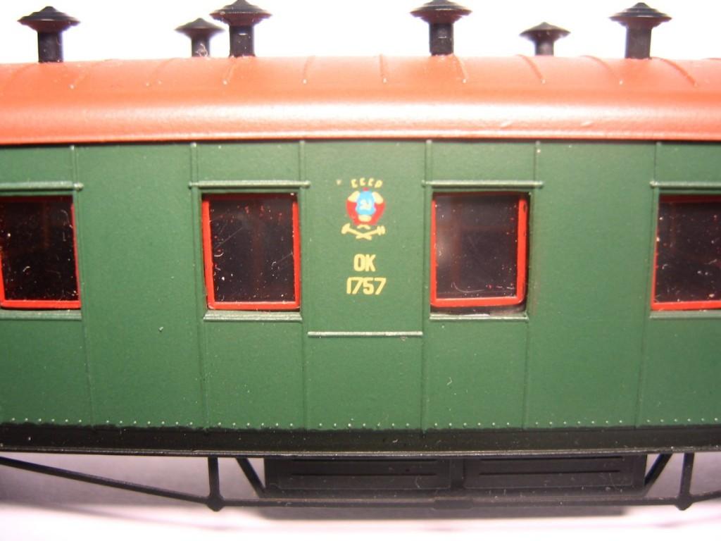 Модель пассажирского вагона