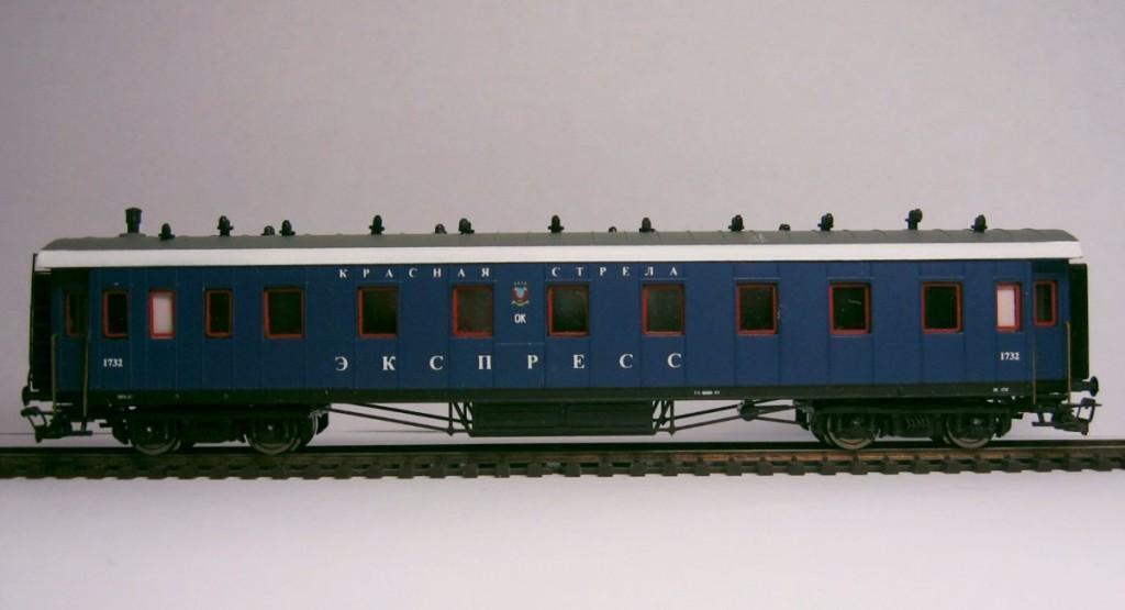Модель пассажирского вагона, ТТ (1:120), Пересвет