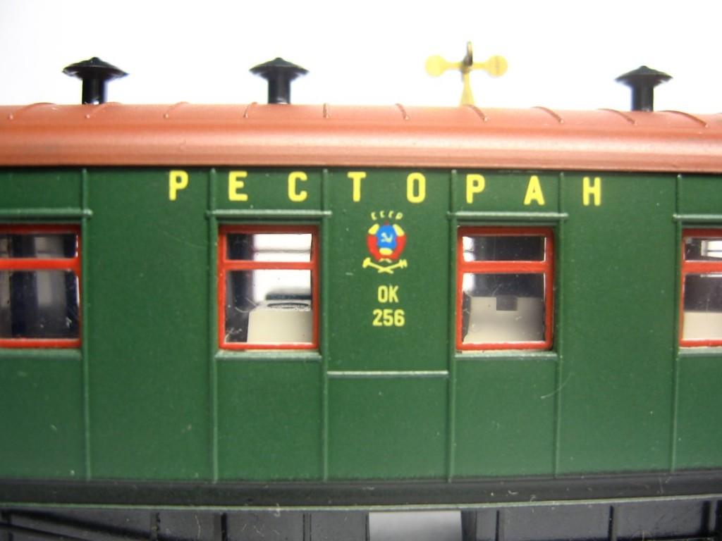 Модель вагона-ресторана, ТТ (1:120), Пересвет