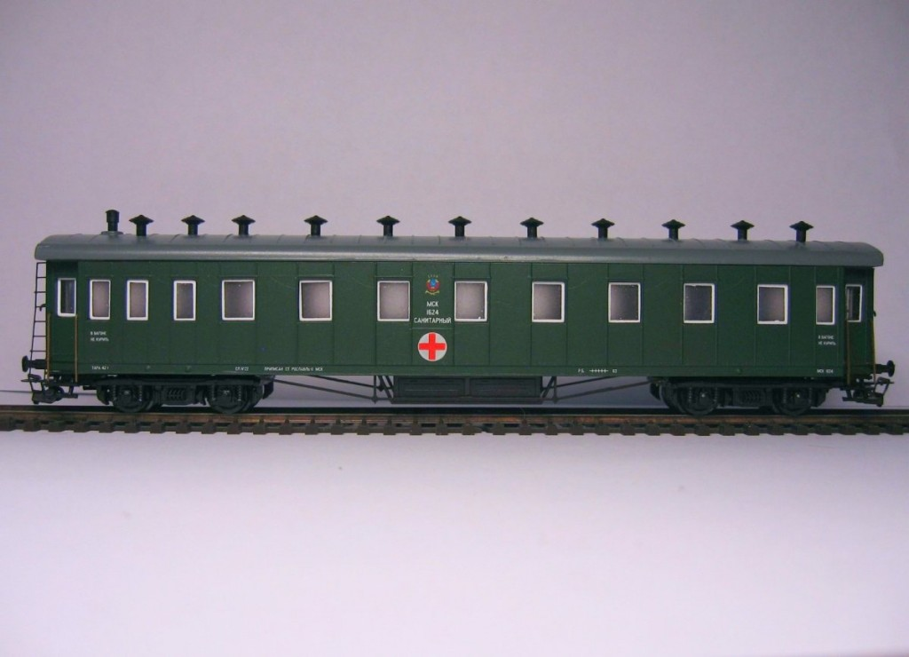 Модель санитарного вагона, ТТ (1:120), Пересвет