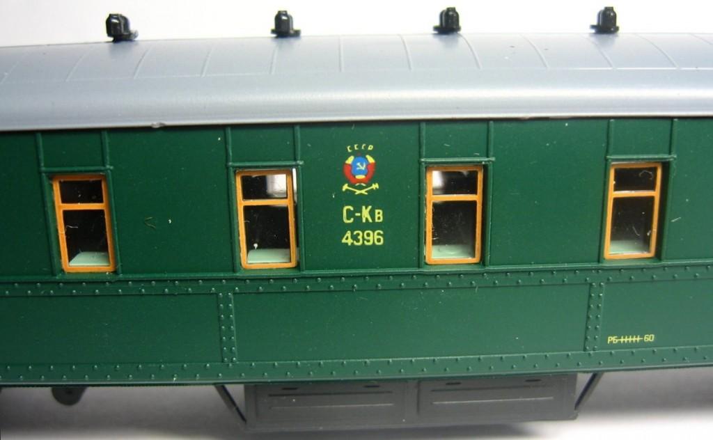 Модель пассажирского вагона типа Владикавказской ж.д., ТТ (1:120)