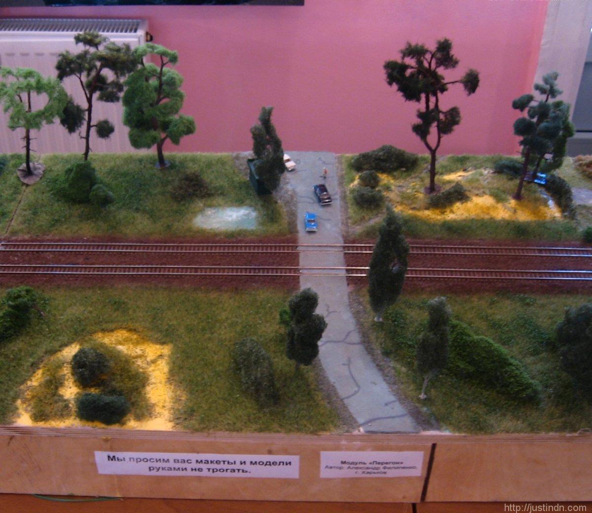 third_exhibition_18198
